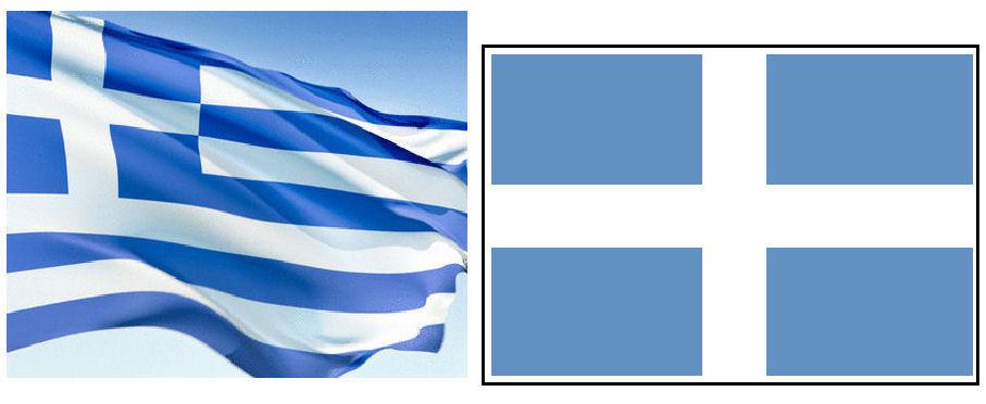 Grecia Bandera Actual y la Actual Bandera Con la